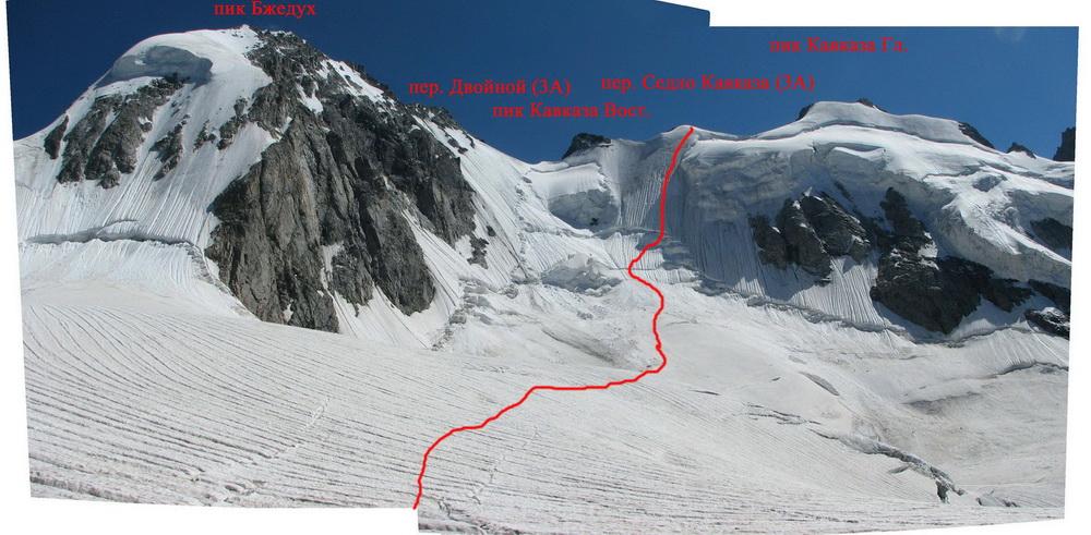 Массив в. Бжедух и пика Кавказа с ледника Бжедух