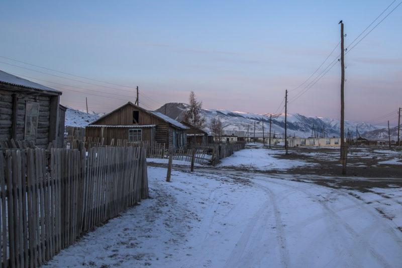 поселок Бельтир