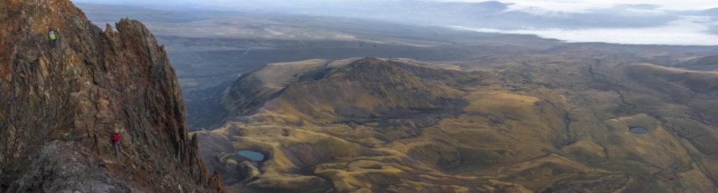 Панорама с гребня Арагаца