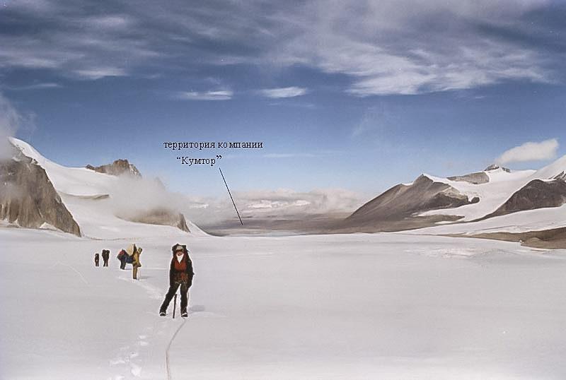 На леднике Петрова