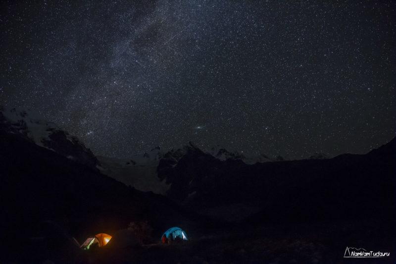 Звезды в горах
